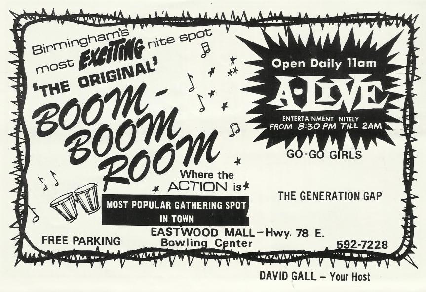 boom-boom-room